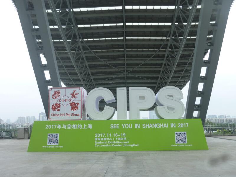 CIPS 2016